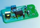 SmartGUARD System