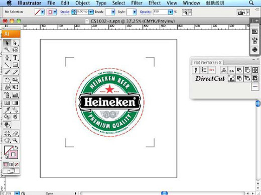 how to make die cut sticker in illustrator